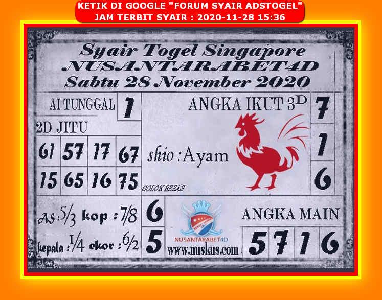 singapura