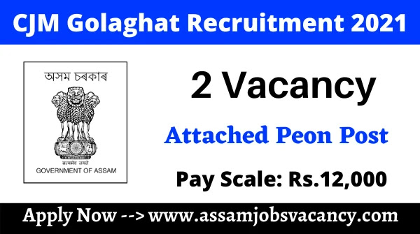 CJM Golaghat Recruitment 2021 – 2 vacancy for Peon And Chowkidar Post