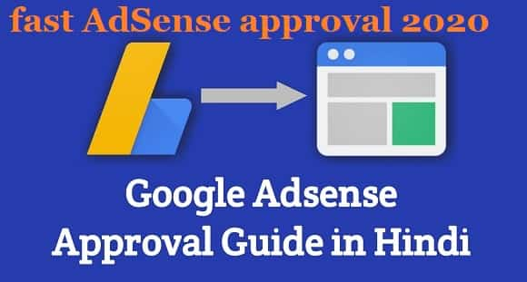 FAST WAY ADSENSE APPROVAL IN 2020 FOR BLOGGER AND WORDPRESS HINDI ME