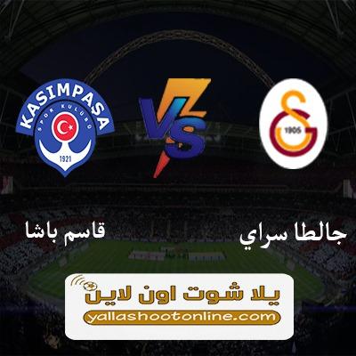 مباراة جالطا سراي وقاسم باشا اليوم