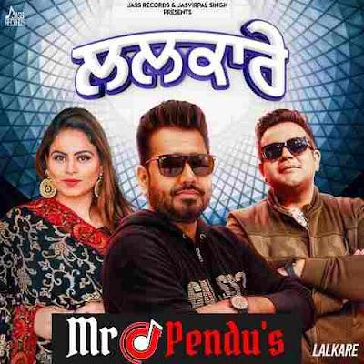 Lalkare Gurlej Akhtar, Bhupinder Gill Song Download