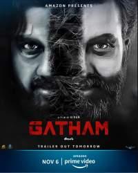 GATHAM 2020 Telugu Tamil Kannada Malayalam Movie 480p