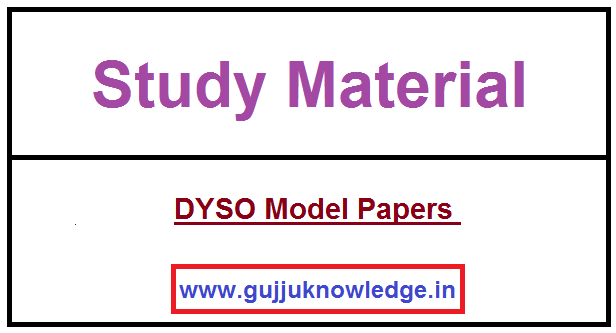 DYSO Model Papers By Libberty.