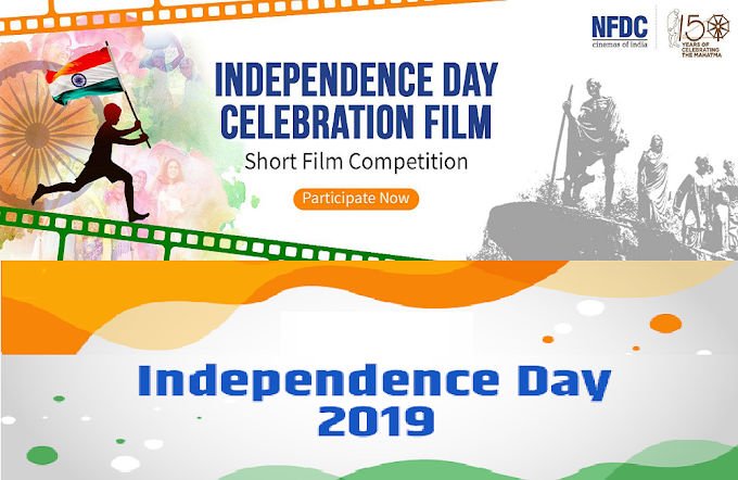 Mygov.in's INDEPENDENCE DAY Short Film Competition