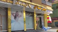 Salones-belleza-Kabul-cierran