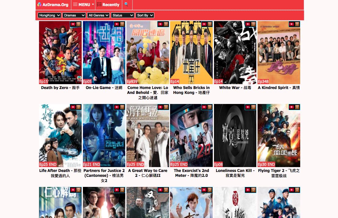 Azdrama movies free