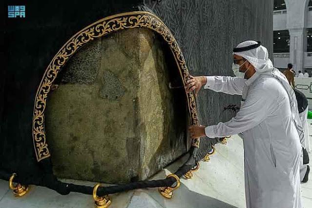 Seasonal maintenance of the Holy Kaaba Kiswa begins in preparation of Ramadan 2021