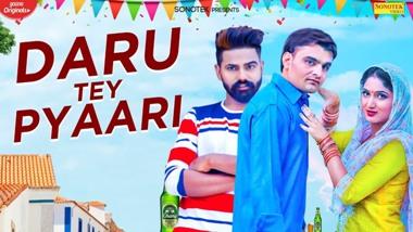 Daru Te Pyari Lyrics - Raj Mawar & GD Kaur