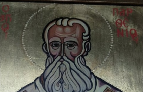 Ο Σύλλογος Καρκινοπαθών Αργολίδας τίμησε με διαφορετικό τρόπο τον Προστάτη του Άγιο Παρθένιο