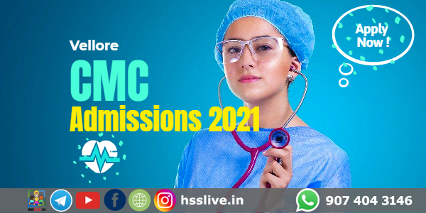 Christian Medical College(CMC) Vellore-Admissions 2021