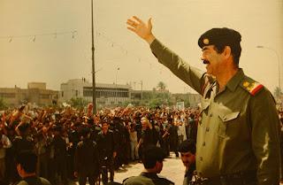 صورصدام حسين المجيد