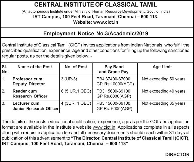 Kalvisolai - No 1 Educational Website in Tamil Nadu