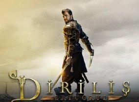 مشاهدة مسلسل قيامة ارطغرل الحلقة 103 مترجم مسلسل Dirilis Ertugrul التركي الجزء الرابع