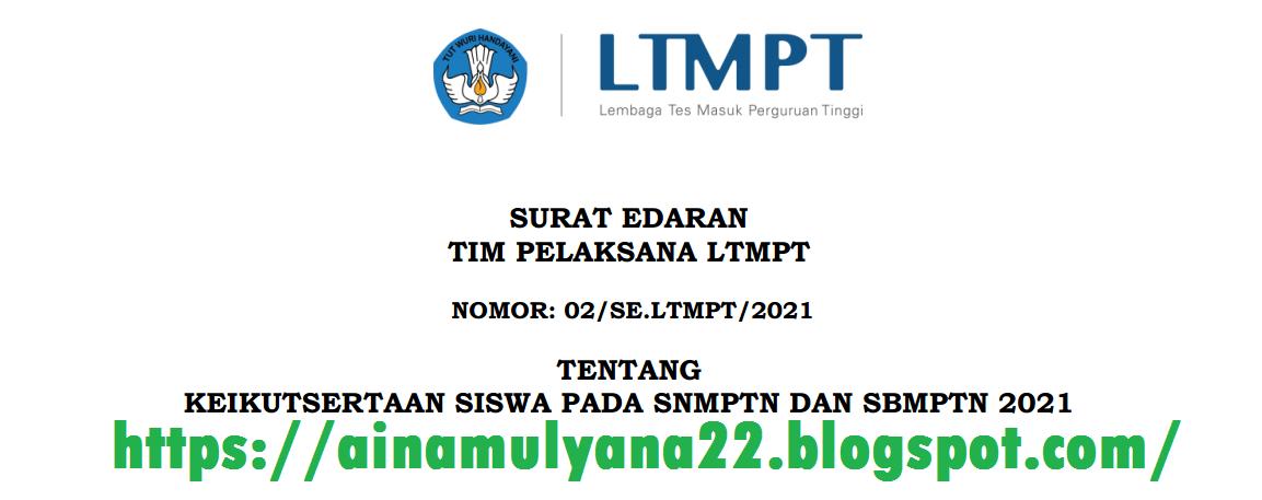 Lulusan MA Madrasah Aliyah Berhak Ikut SNMPTN dan SBMPTN Tahun 2021/2022