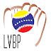 """Conozca el """"hasta ahora"""" de la Liga Venezolana de Beisbol Profesional"""