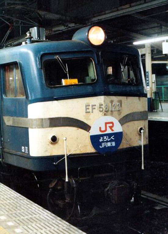 JR Central: first train from Tokyo, April 1, 1987