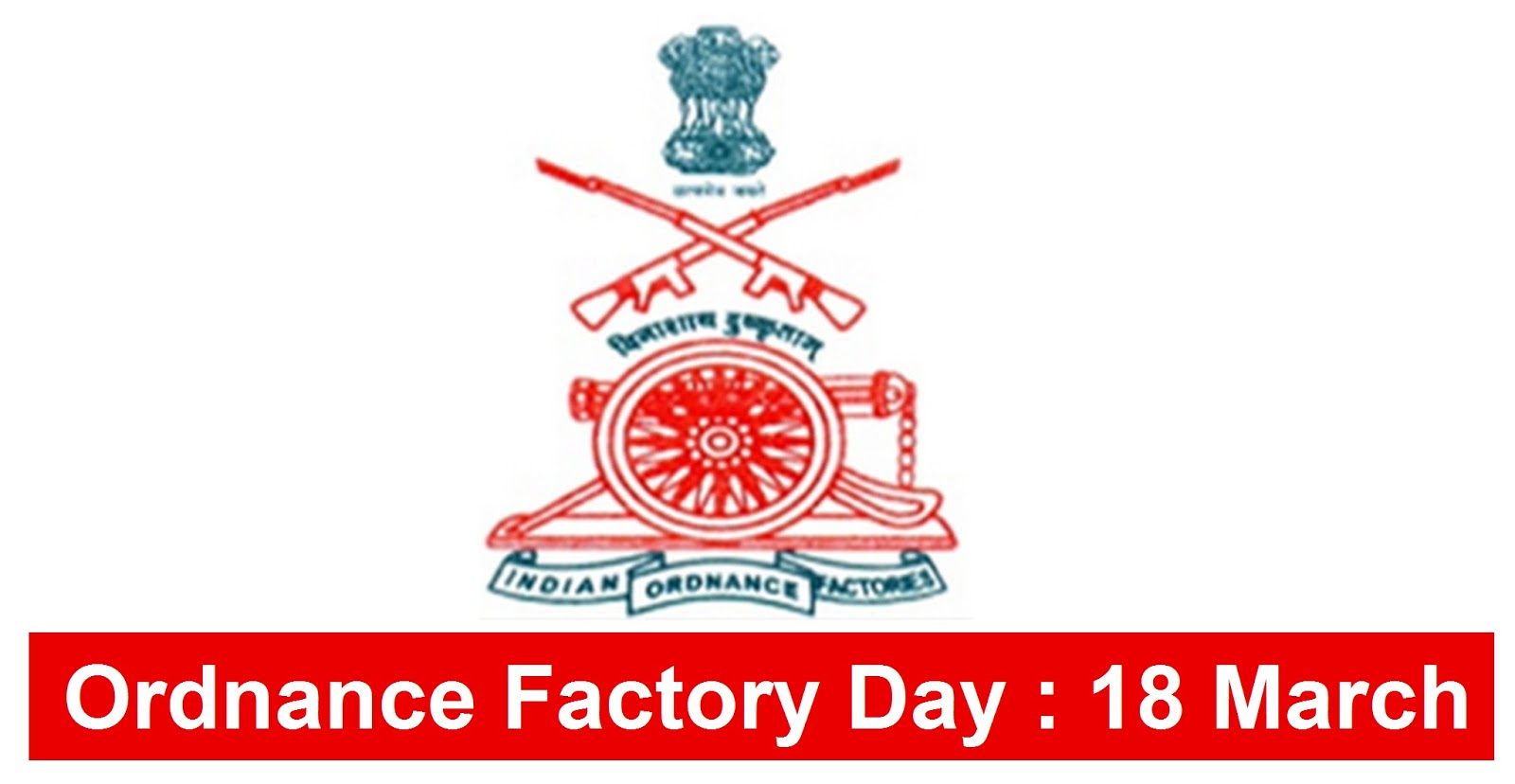 Image result for Ordnance Factories observe their 219th foundation day