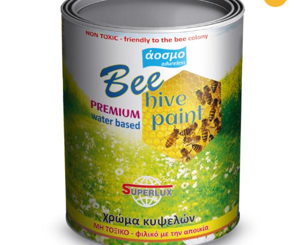 Χρώμα Κυψελών BEEHIVE Paint της superlux