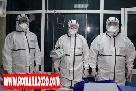 أخبار المغرب وزارة الصحة ترصد 58 إصابة جديدة بفيروس كورونا المستجد covid-19 corona virus كوفيد-19.. الحصيلة 1242