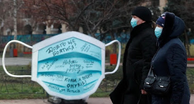 """З 24 лютого в країні відновлено """"адаптивний карантин"""""""
