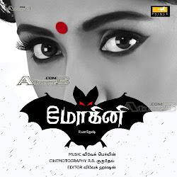 Mohini ,Mohini Trisha,Mohini Songs,Mohini Mp3,Trisha Mohini,Trisha Mohini Mp3,Trisha Mohini Songs, Trisha Mohini First Look