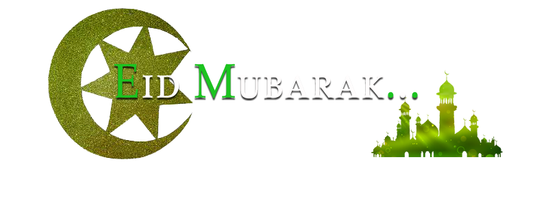 Eid Mubarak Text Pngs: Eid Mubarak PNG Effects For Editing Photoshop Or Picsart