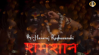 Shamshaan lyrics in hindi and english