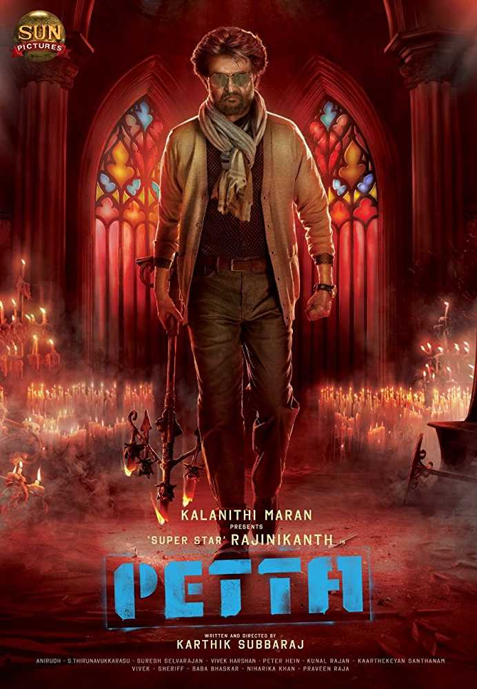 Petta 2019 Hindi Dubbed Movie 720p Download All Movies