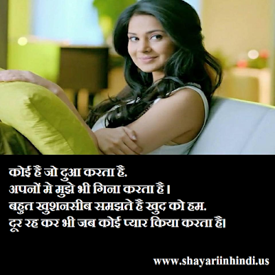Cute girls attitude status, shayari