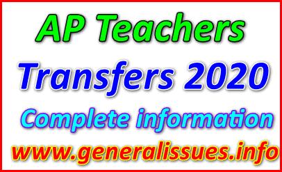 Compete AP Teachers Transfers information