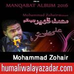http://www.humaliwalayazadar.com/2016/04/mohammad-zohair-manqabat-2016.html