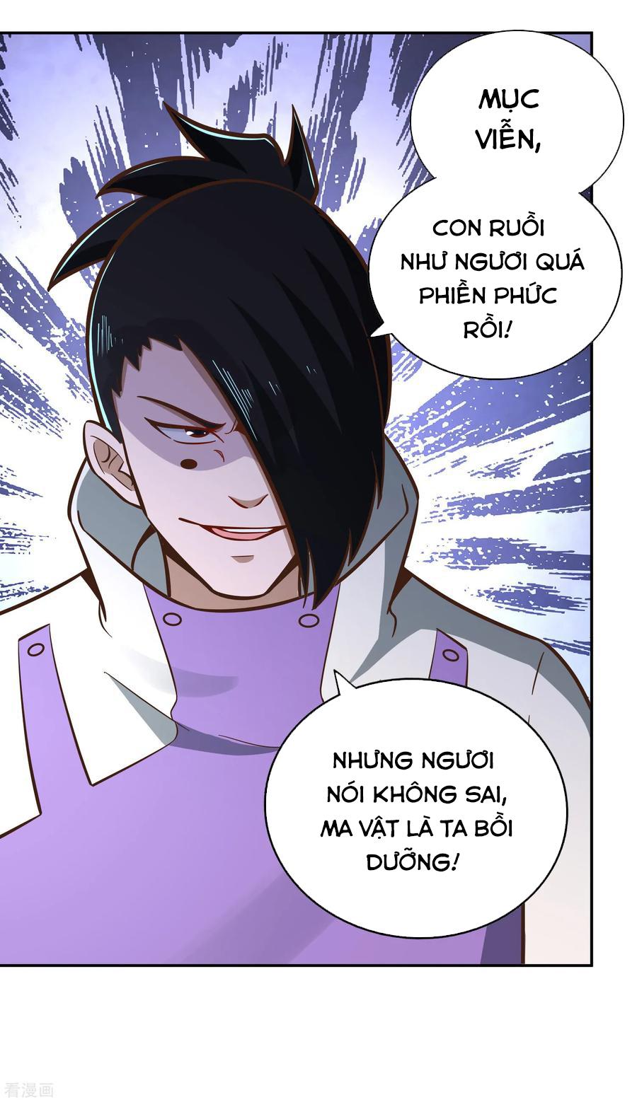Võ Linh Kiếm Tôn chap 130 - Trang 5