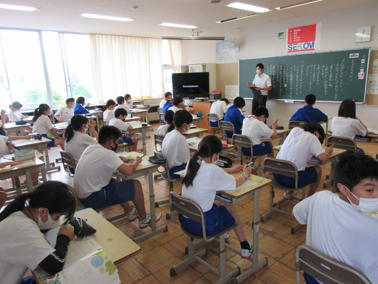 米沢市立第一中学校 学校日誌