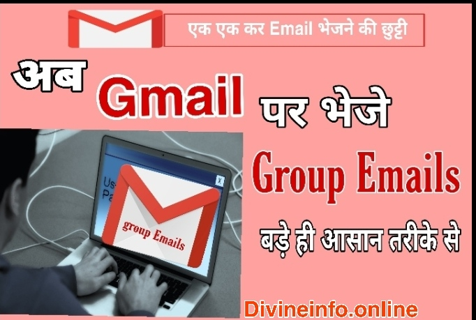 GMMAIL GROUPS EMAIL