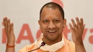 मुख्यमंत्री योगी आदित्यनाथ ने अधिकारियों को दिए निर्देश, कहा एम0एस0पी0 के अन्तर्गत धान खरीद कार्य को तेजी से किया जाय संचालित