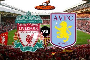 مباراة ليفربول وأستون فيلا في الدوري الانجليزي 2020