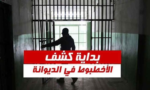 تونس: 14 سنة سجنا وخطية بـ 20 مليار في حق إطار بـ الحرس الوطني وأنباء عن تورط شخصية سياسية كبيرة ... التفاصيل