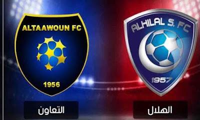 مباراة الهلال والتعاون بين ماتش مباشر 20-1-2021 والقنوات الناقلة في الدوري السعودي
