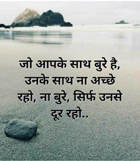 hindi suvichar wallpaper15