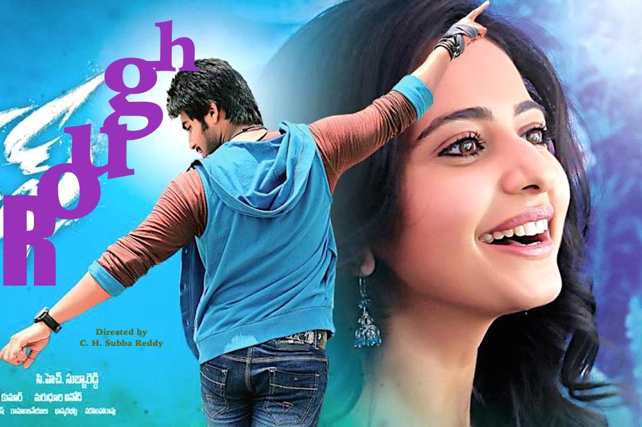 Romeo (2014) Watch Online Hindi Dubbed Full Movie