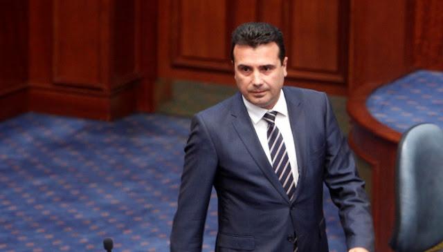 «Η Ελλάδα θα βοηθήσει τον Ζάεφ στις εκλογές;»