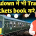 Railways to resume operations - Lockdown 3.0: How to Book Train Tickets Online Through IRCTC - BeSmartBuddy