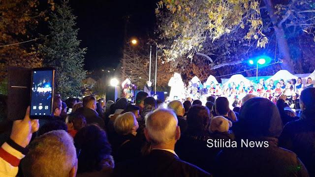 Στυλίδα: 14 Δεκεμβρίου, άναμμα Χριστουγεννιάτικου δέντρου!