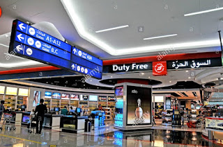Dubai Duty Free Jobs