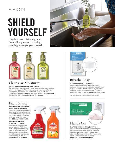 AVON Shield Yourself Campaign 12 Brochure - AVON Online 2020
