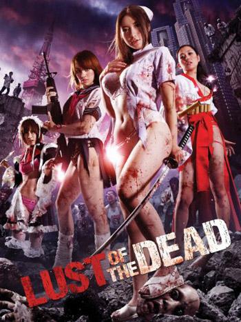 Rape Zombie Lust of the Dead 2012 Japanese DVDRip 480p 400MB ESubs [Japan Erotic] 1
