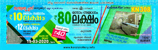 "KeralaLottery.info, ""kerala lottery result 19 3 2020 karunya plus kn 308"", karunya plus today result : 19-3-2020 karunya plus lottery kn-308, kerala lottery result 19-3-2020, karunya plus lottery results, kerala lottery result today karunya plus, karunya plus lottery result, kerala lottery result karunya plus today, kerala lottery karunya plus today result, karunya plus kerala lottery result, karunya plus lottery kn.308 results 19/03/2020, karunya plus lottery kn 308, live karunya plus lottery kn-308, karunya plus lottery, kerala lottery today result karunya plus, karunya plus lottery (kn-308) 19/03/2020, today karunya plus lottery result, karunya plus lottery today result, karunya plus lottery results today, today kerala lottery result karunya plus, kerala lottery results today karunya plus 19 03 19, karunya plus lottery today, today lottery result karunya plus 19.3.20, karunya plus lottery result today 19.3.2020, kerala lottery result live, kerala lottery bumper result, kerala lottery result yesterday, kerala lottery result today, kerala online lottery results, kerala lottery draw, kerala lottery results, kerala state lottery today, kerala lottare, kerala lottery result, lottery today, kerala lottery today draw result, kerala lottery online purchase, kerala lottery, kl result,  yesterday lottery results, lotteries results, keralalotteries, kerala lottery, keralalotteryresult, kerala lottery result, kerala lottery result live, kerala lottery today, kerala lottery result today, kerala lottery results today, today kerala lottery result, kerala lottery ticket pictures, kerala samsthana bhagyakuri"