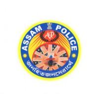 SLPRB Assam Postponed due to Coronavirus