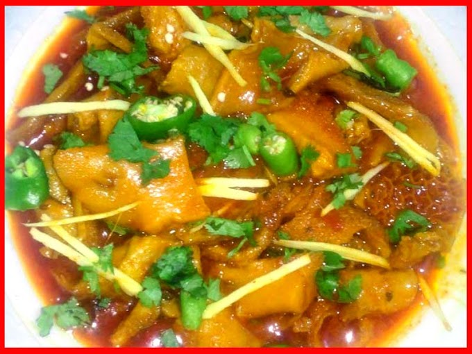 Beef Ojhri But Ka Salan Urdu Recipe