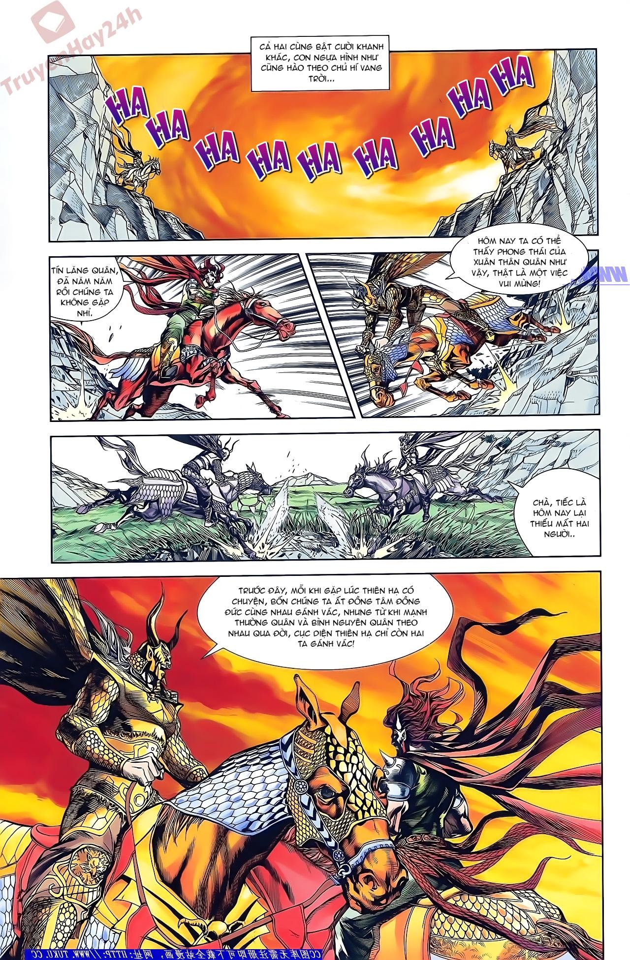 Tần Vương Doanh Chính chapter 47 trang 5
